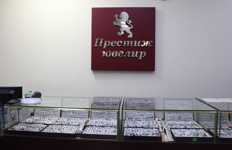"""Фото из торгового зала ювелирного салона """"Престиж-Ювелир"""" в Серпухове"""