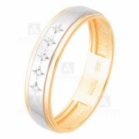 Кольцо обручальное золото 1049113