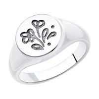 Кольцо из чернённого серебра, арт. 95010137
