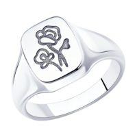 Кольцо из чернёного серебра, арт. 95010140